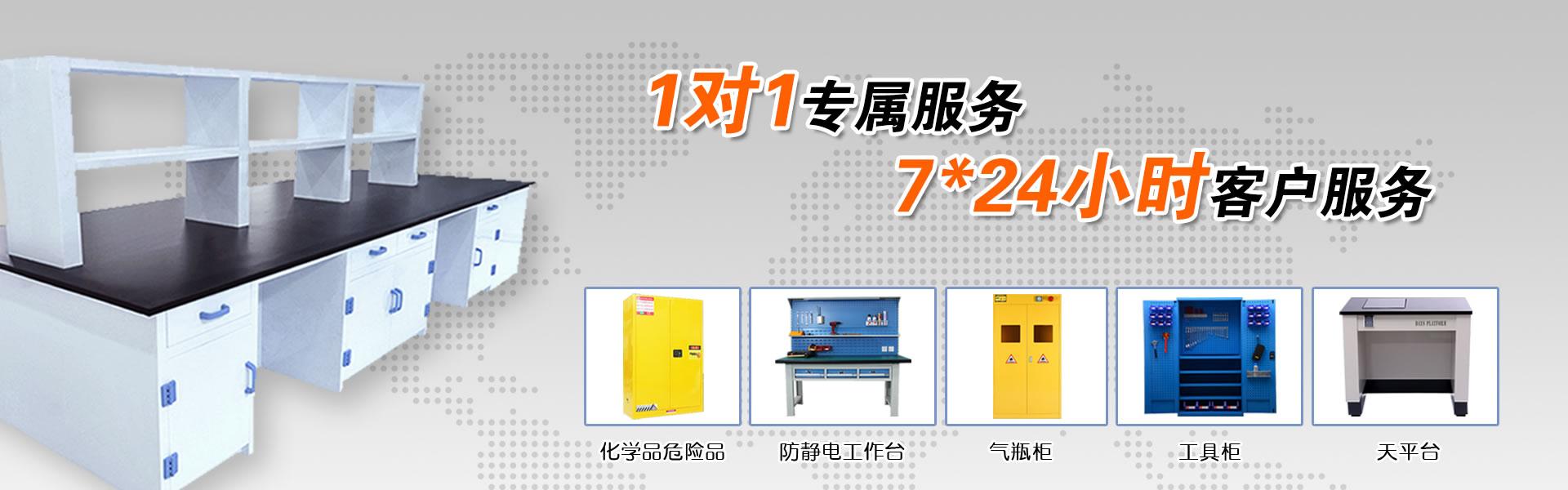 上海鑫睿实验室设备系统有限公司