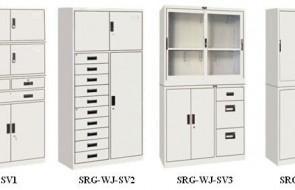 全钢文件柜 SRG-WJ-SV