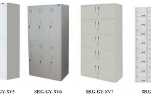 实验室家具-实验室更衣柜SRG-GY-SV