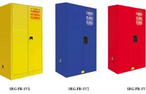 实验室安全柜防酸防燃柜SRG-FB-SV