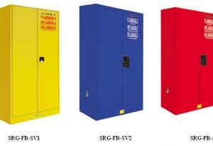 实验室家具-安全柜防酸防燃柜
