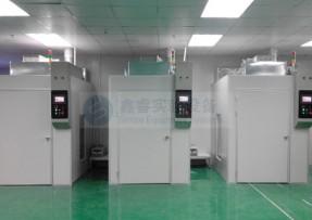 天平实验室、高温实验室规划设计