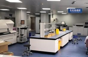 生物实验室设计7大要点