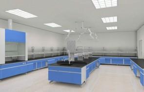 浅谈实验室规划设计实效方案