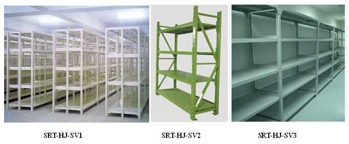 实验室设备-货架