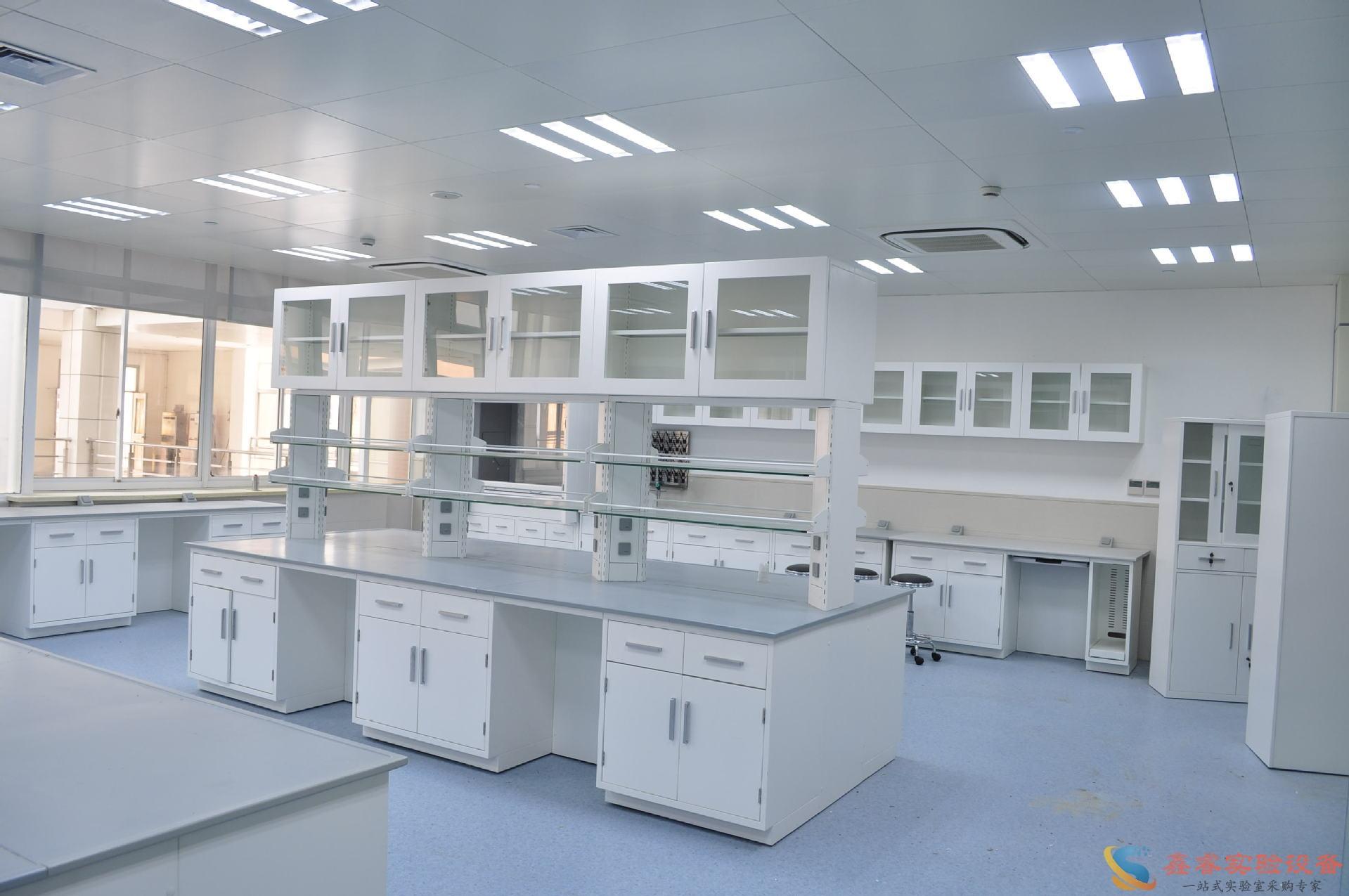 实验室建设整体解决方案